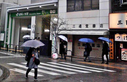 2020年4月の御茶ノ水駅の新改札口と三進堂書店のビル